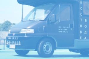 karavan ks sajt
